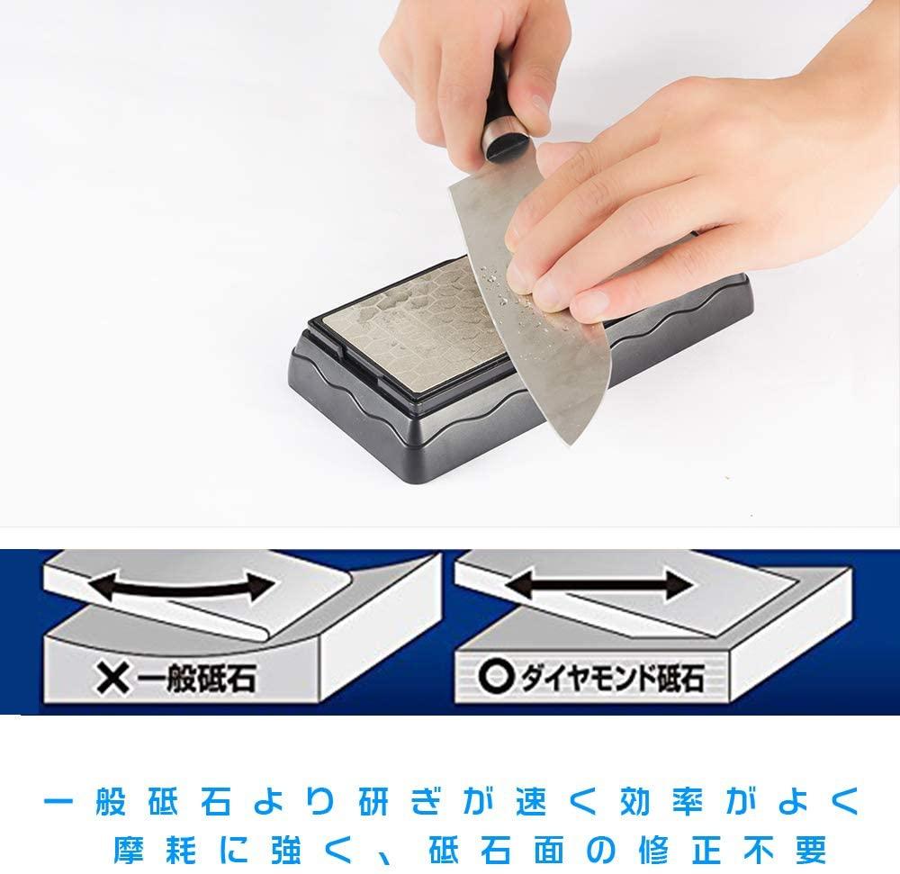 kinlight ダイヤモンド砥石 両面タイプ #600 #1200 15.5*6.5*1 cmの商品画像6