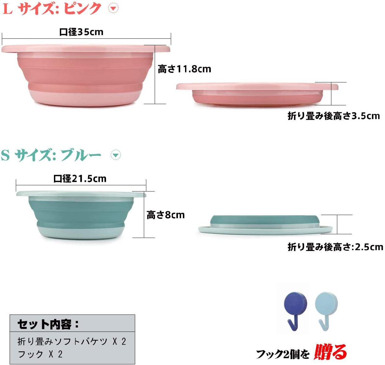MM&UU(エムエムアンドユーユー) 洗い桶 折り畳み 2点セット ピンクとブルーの商品画像2