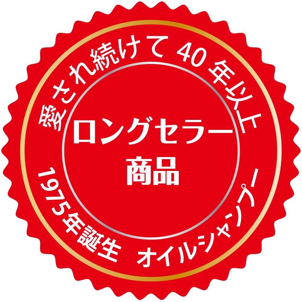 大島椿(オオシマツバキ)オイルシャンプーの商品画像6