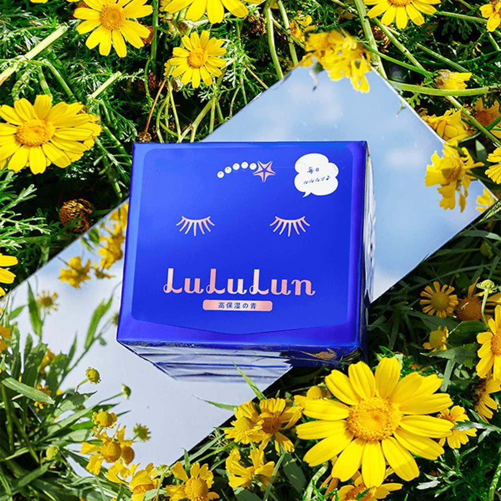 LuLuLun(ルルルン) 青のルルルン もっちり高保湿タイプの商品画像10