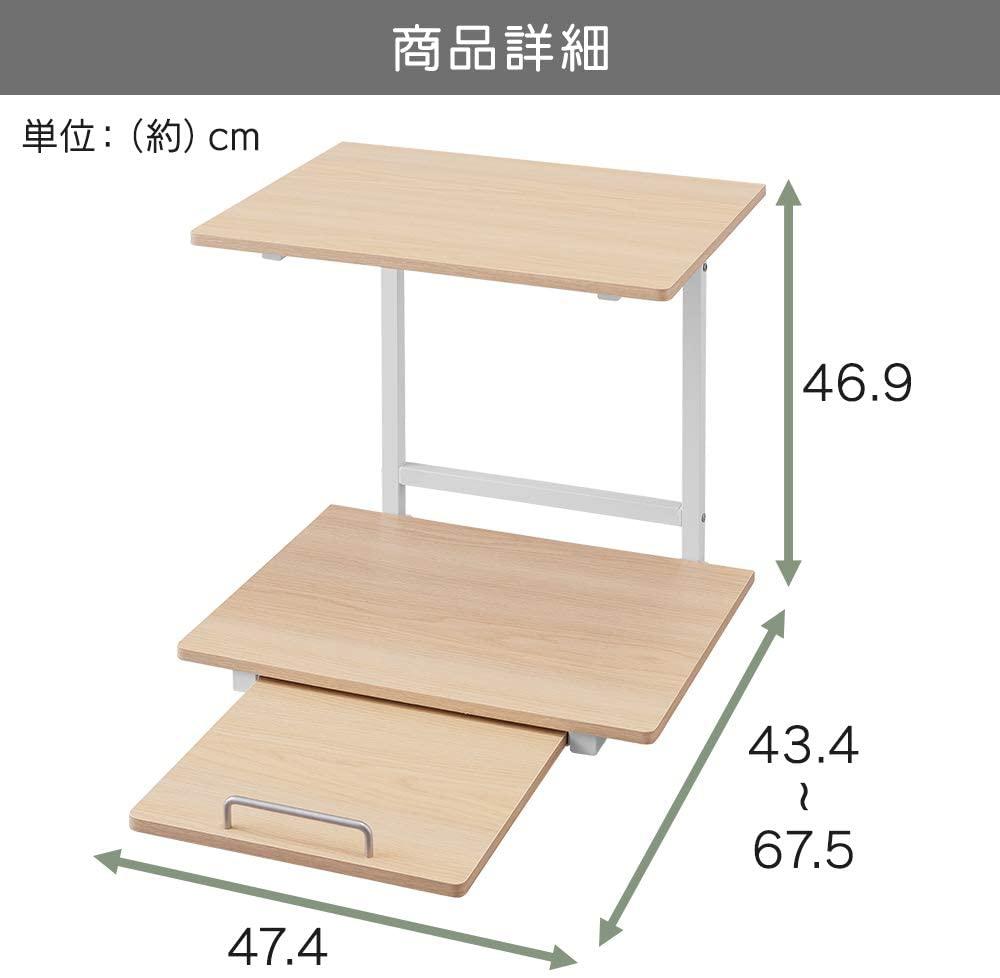 IRIS OHYAMA(アイリスオーヤマ)冷蔵庫上ラック ホワイト/ナチュラル RUR-480の商品画像