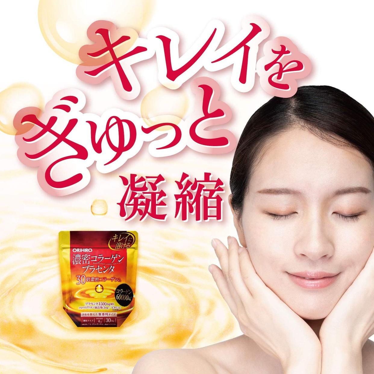 ORIHIRO(オリヒロ) 濃密コラーゲンプラセンタの商品画像3