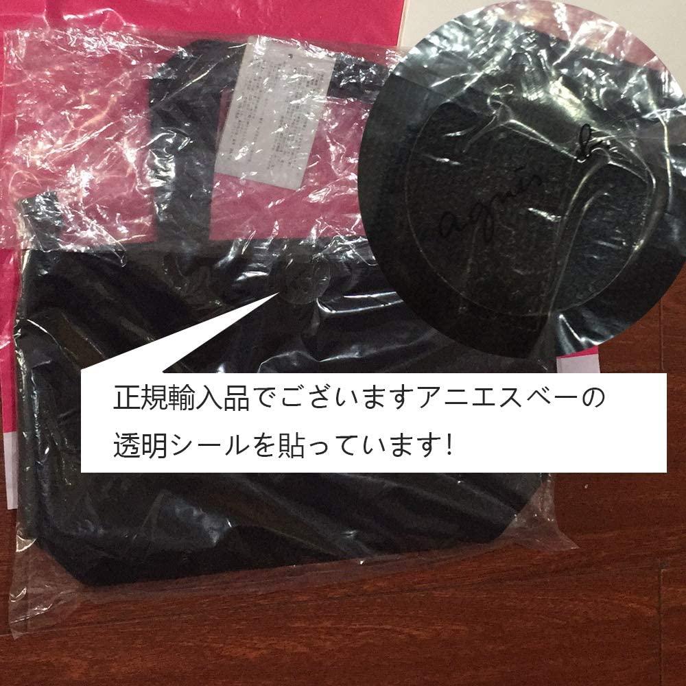 agnes b.(アニエスベー)コットントートバッグ ブラック GO03‐01の商品画像6