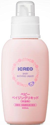 ICREO(アイクレオ)ベビーベイジングリキッドの商品画像