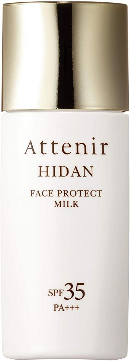 Attenir(アテニア) 陽断UV35 フェイスプロテクトミルク
