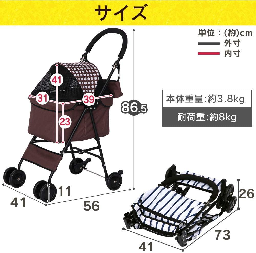 IRIS OHYAMA(アイリスオーヤマ) 折り畳みミニペットカートの商品画像7