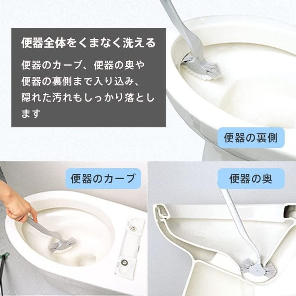 MARNA(マーナ) スマート トイレブラシ W051Wの商品画像5