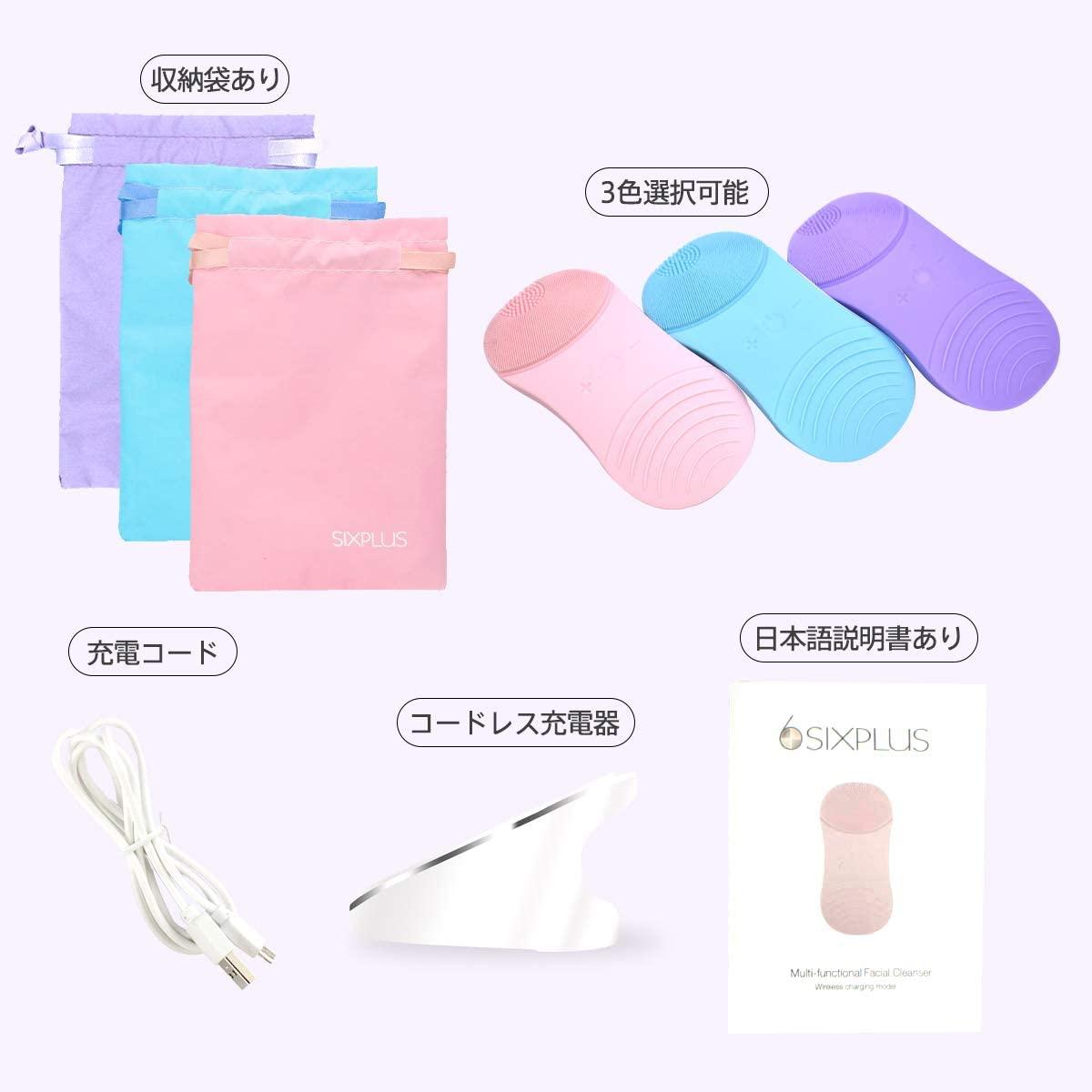 SIXPLUS(シックスプラス) 多機能洗顔器の商品画像7
