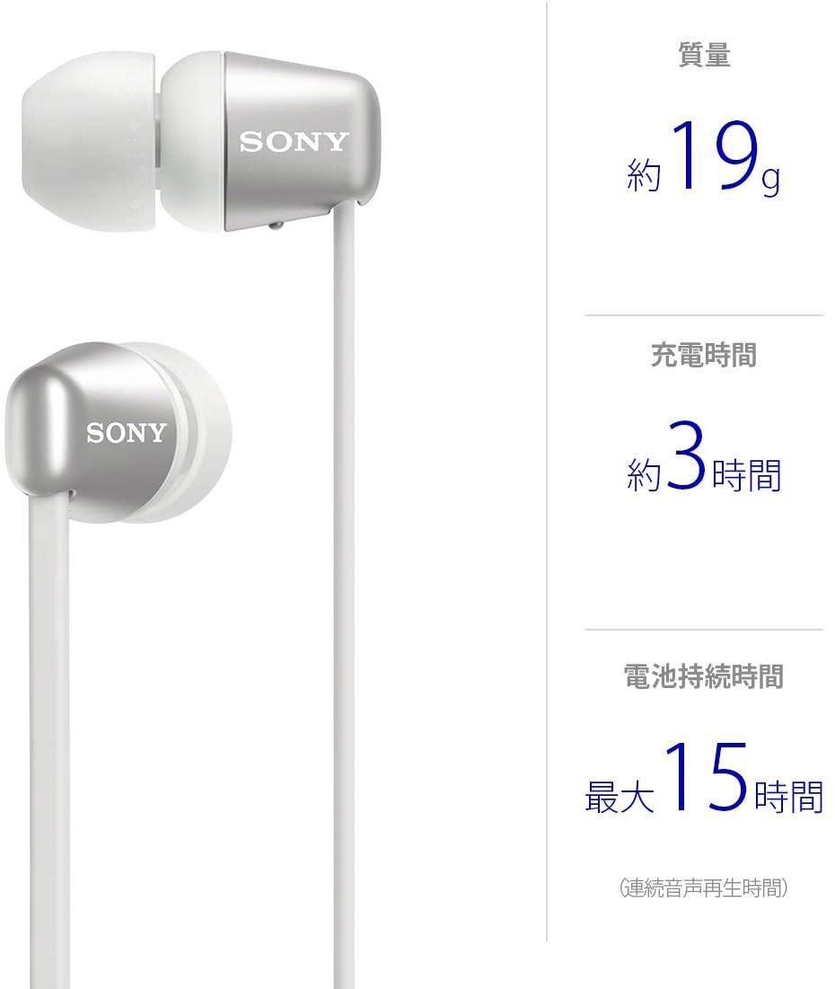 SONY(ソニー) ワイヤレスステレオヘッドセット WI-C310の商品画像2