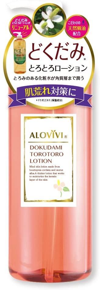 ALOVIVI(アロヴィヴィ) どくだみとろとろローションの商品画像