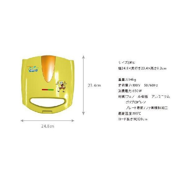 SIS(エスアイエス) スポンジボブ ワッフルメーカー SB-23の商品画像5