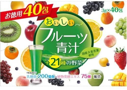 YUWA(ユーワ)おいしいフルーツ青汁の商品画像8