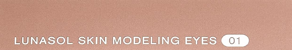 LUNASOL(ルナソル) スキンモデリングアイズの商品画像16
