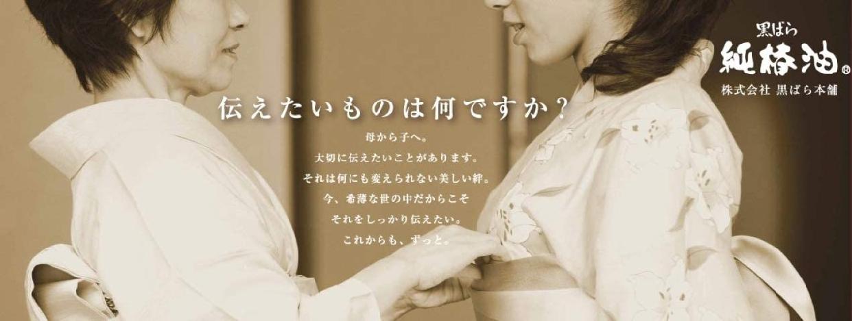 純椿油 ツバキオイル シャンプーの商品画像4