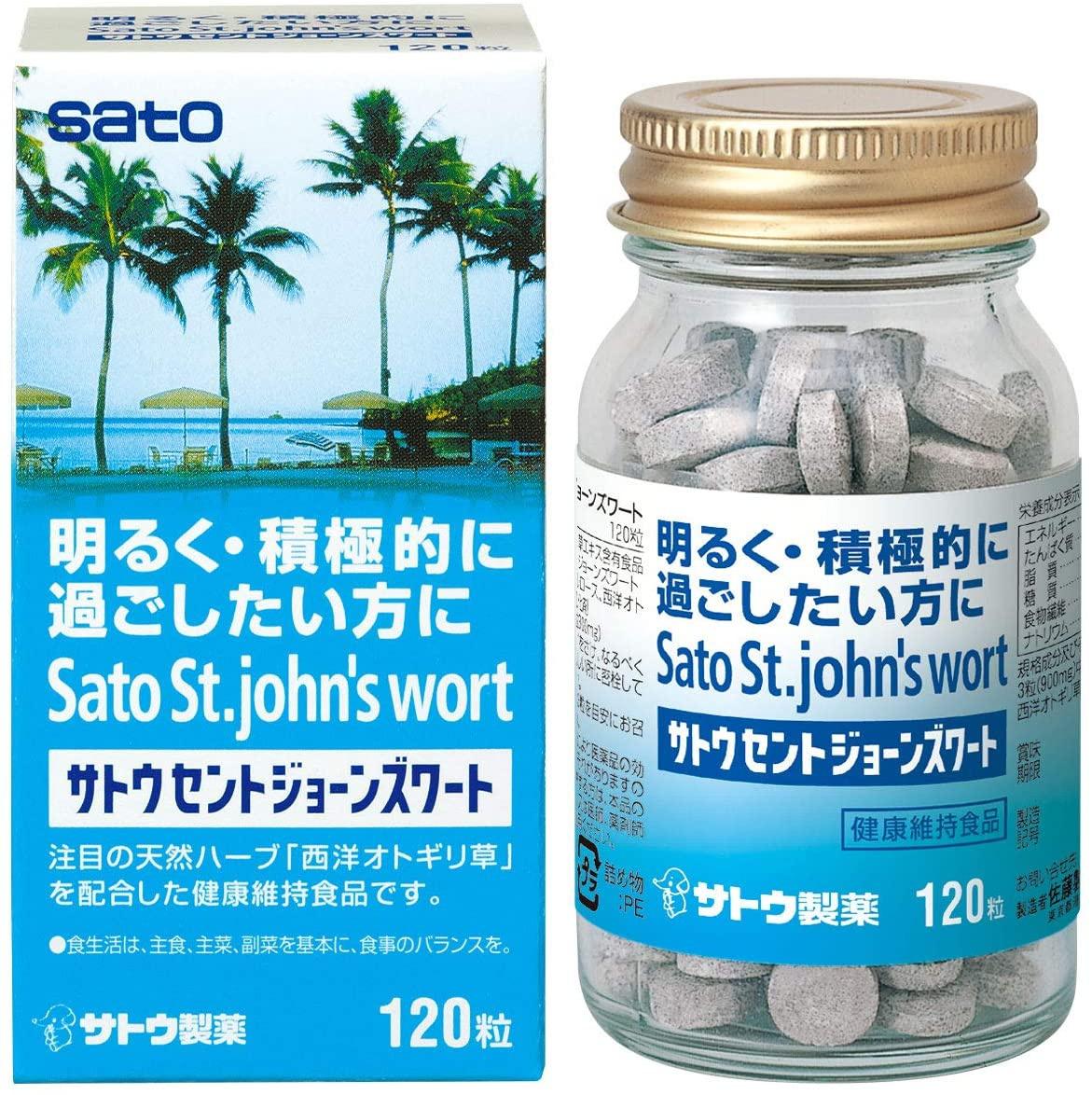 佐藤製薬(sato) セントジョーンズワートの商品画像2