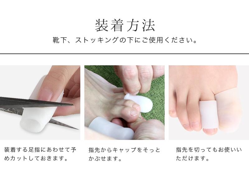 HOMMA LAB シリコン足指キャップの商品画像9