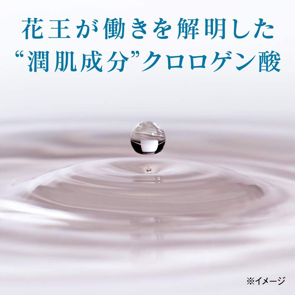 SOFINA  iP(ソフィーナ アイピー) クロロゲン酸 飲料 EXの商品画像7