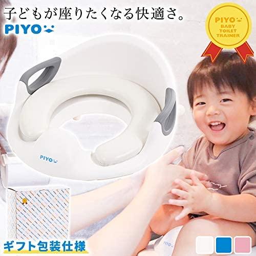 PIYO(ピヨ) 便座トレーニング 子供用の商品画像2