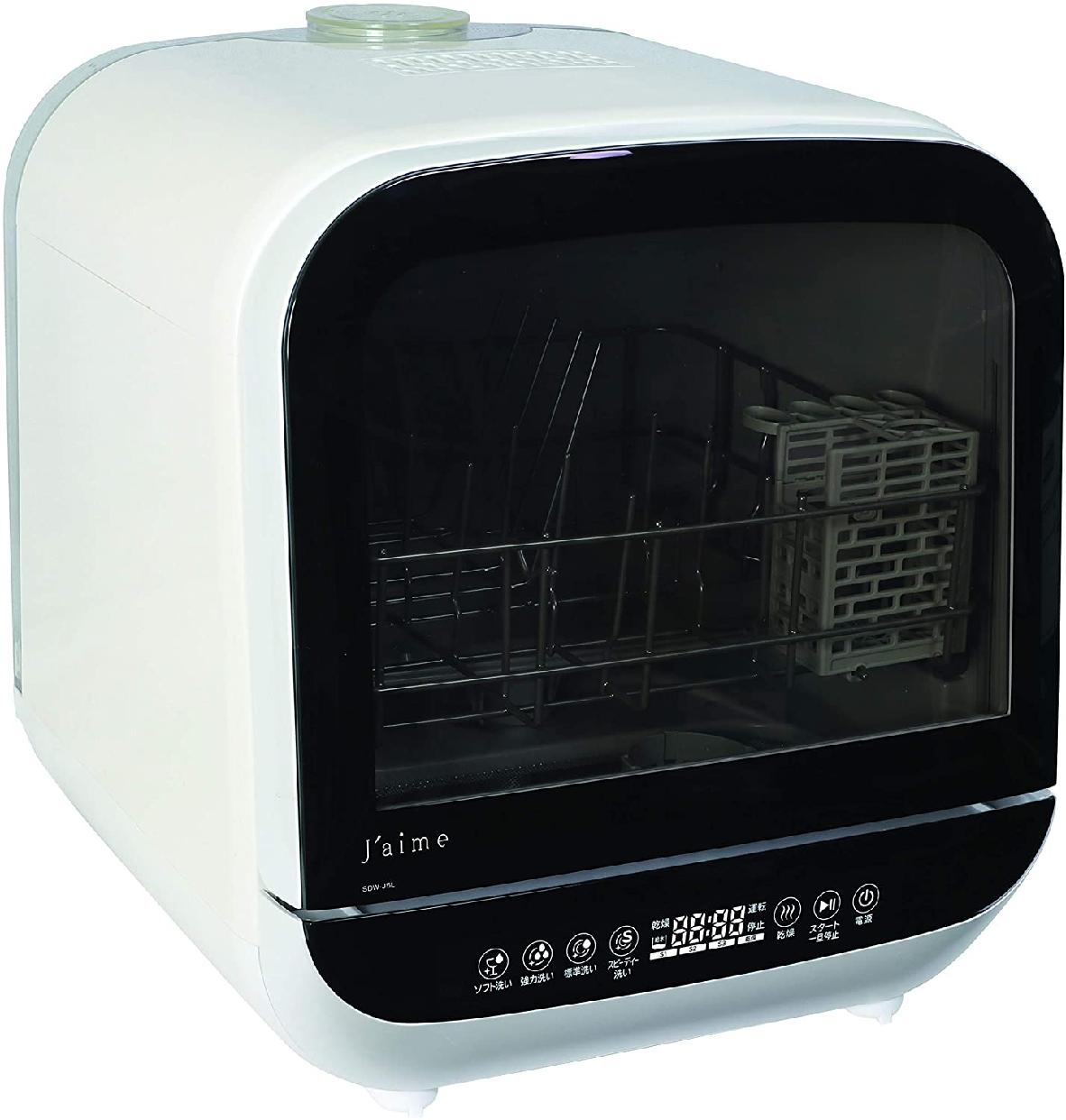 SK Japan(エスケイジャパン) ジェイム 食器洗い乾燥機 SDW-J5L(W)の商品画像