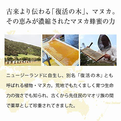 アピセラピーコスメティクス マヌカハニー クレンジングバームの商品画像3