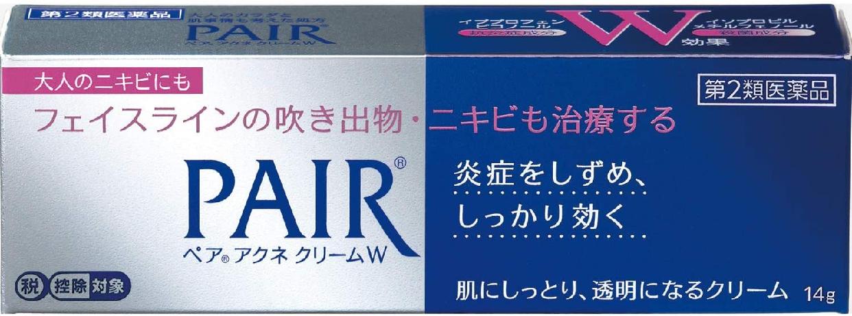 PAIR(ペア) ペアアクネクリームW【第2類医薬品】PAIR