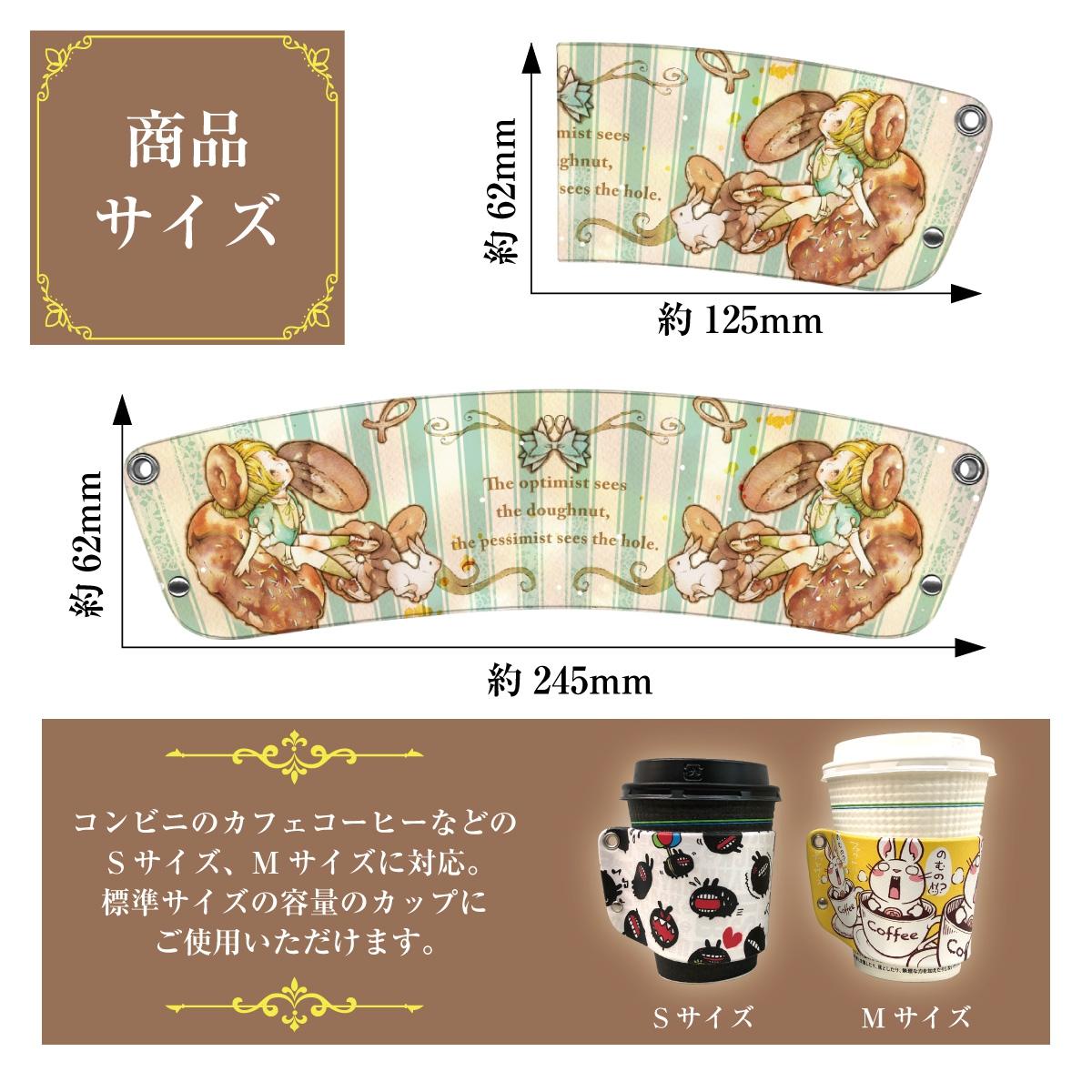 tk-jiang(ティーケージアン)オリジナル カップスリーブ レザーの商品画像7