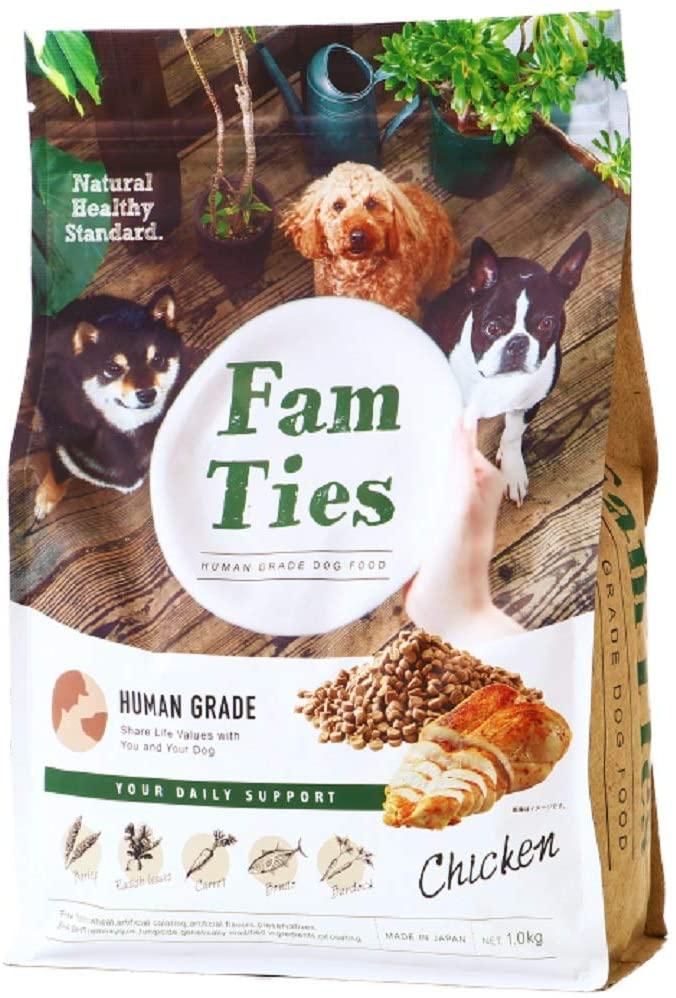 FamTies(ファムタイズ) ヒューマングレード ドッグフード [子犬-シニア犬] オールステージ対応 1kgの商品画像