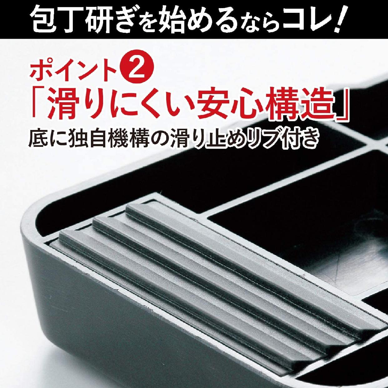 貝印(KAI) コンビ 砥石セット (#400・#1000) 日本製 グレー AP0305の商品画像3