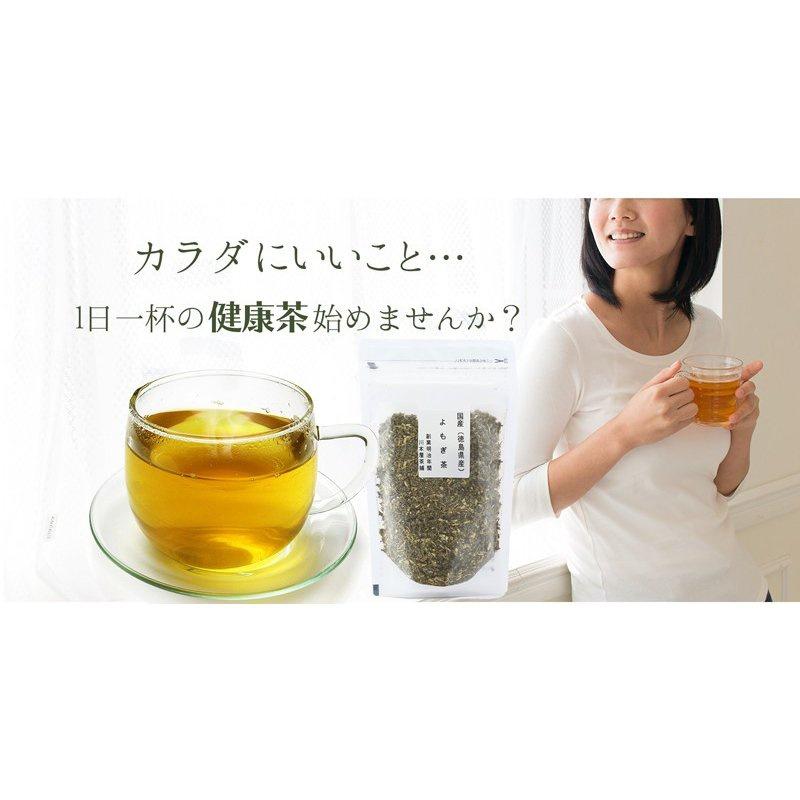 川本屋茶舗 国産よもぎ茶の商品画像10