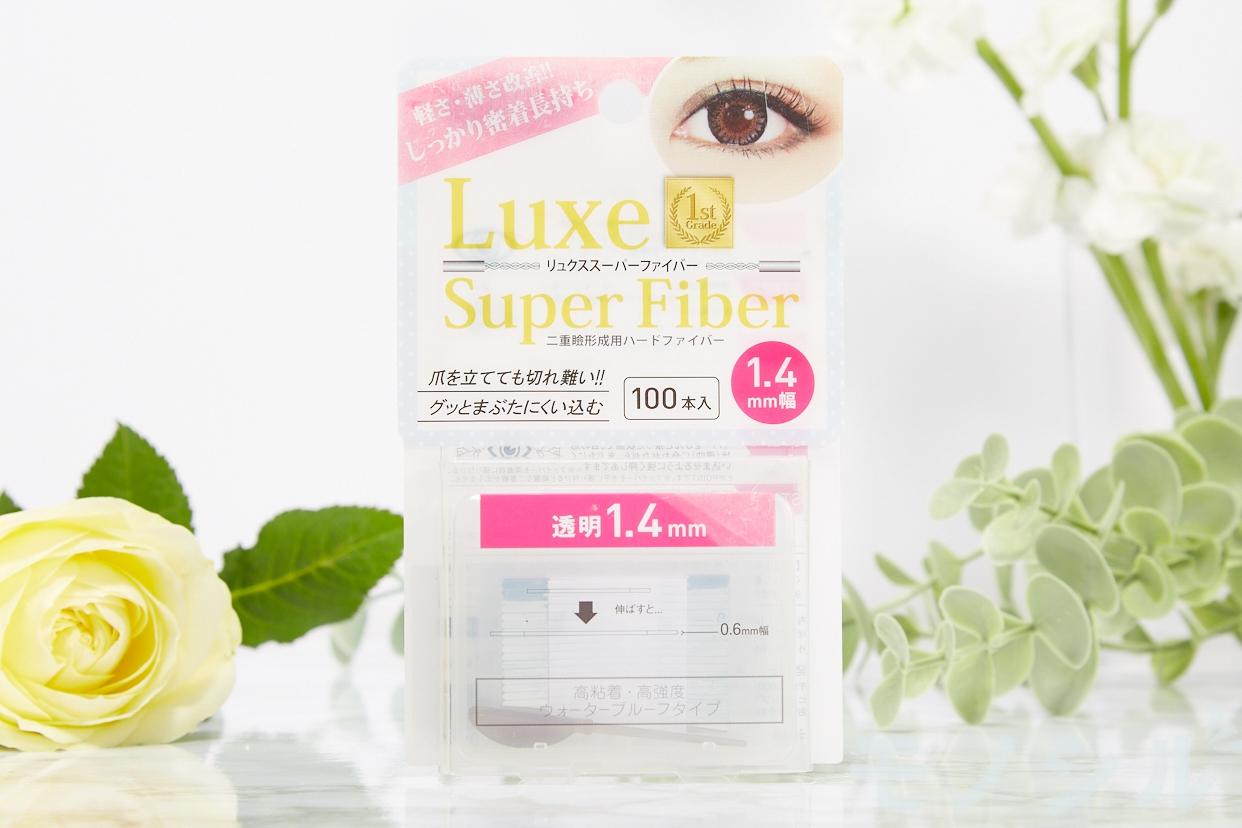 Luxe(リュクス) スーパーファイバーIIの商品画像
