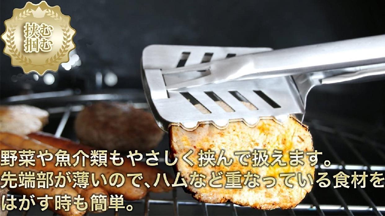 TNK Brand(ティーエヌケー ブランド) Stingray BBQ Multitoolの商品画像4