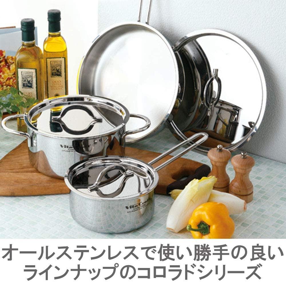 Vita Craft(ビタクラフト) コロラド フライパンの商品画像4