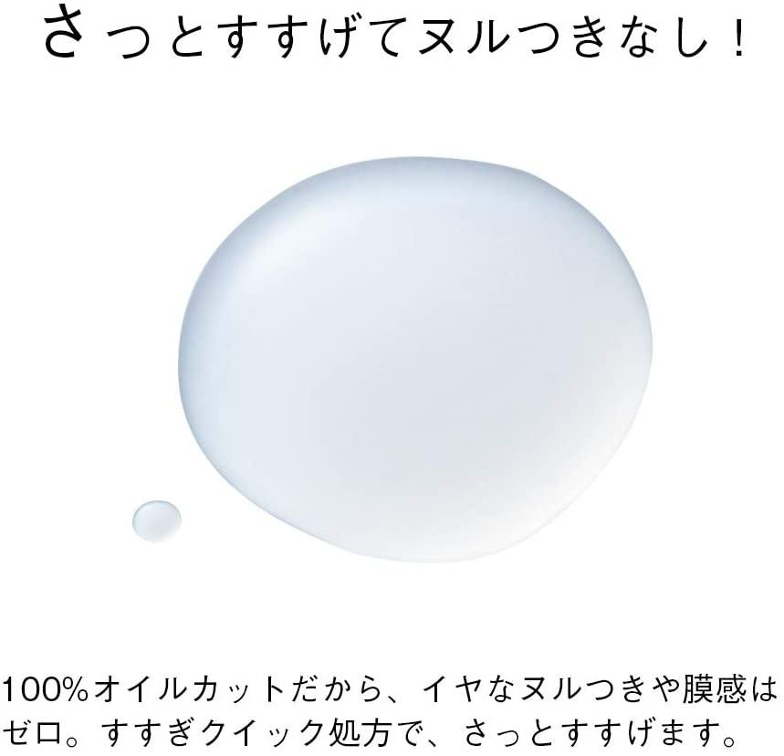 ORBIS(オルビス) クレンジングリキッドの商品画像6