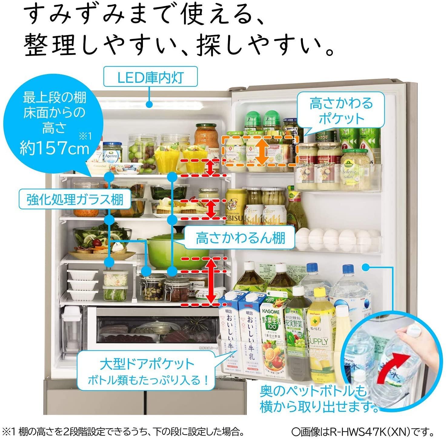 日立(HITACHI) 冷蔵庫 R-HWS47Nの商品画像7