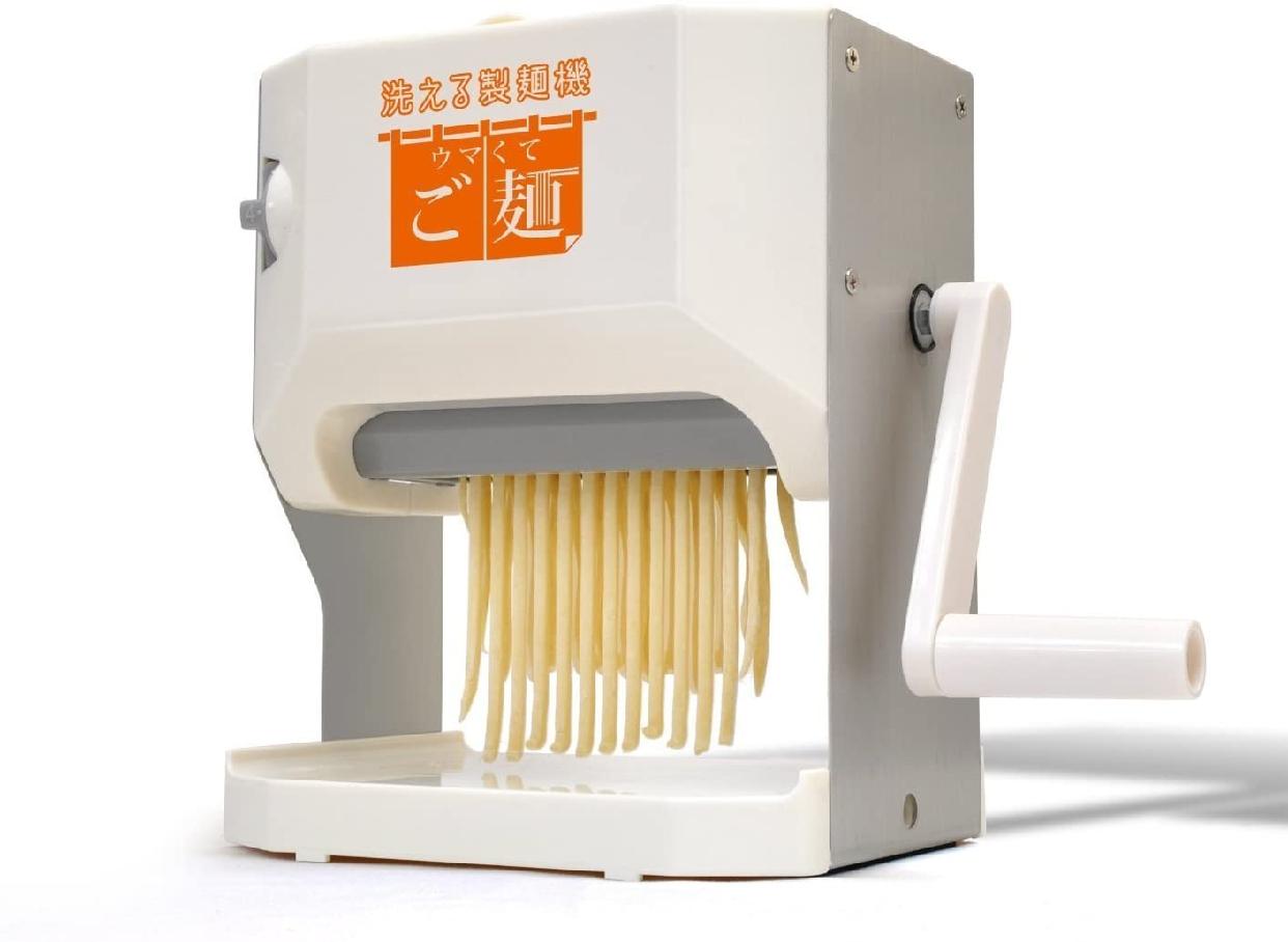 VERSOS(ベルソス) 洗える製麺機 ウマくてご麺 プラス VS-KE19の商品画像