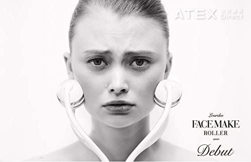 ATEX(アテックス) ルルド フェイスメイクローラーの商品画像2