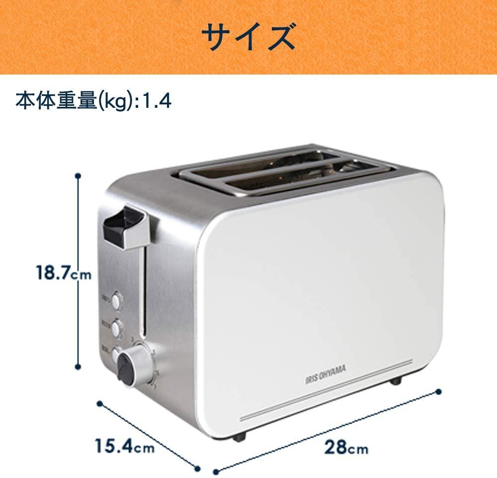 IRIS OHYAMA(アイリスオーヤマ) ポップアップトースター 白 IPT-850-Wの商品画像7