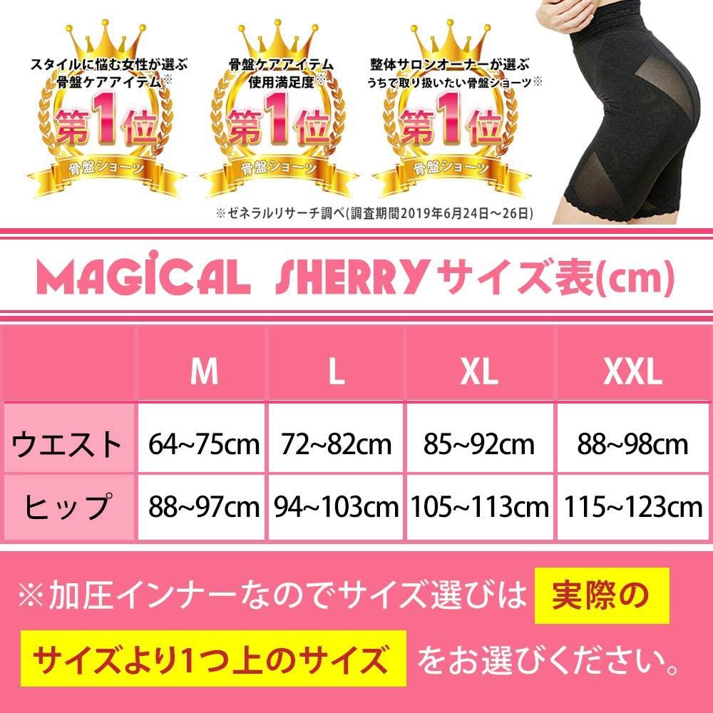 Magical Sherry(マジカルシェリー)骨盤ショーツの商品画像7
