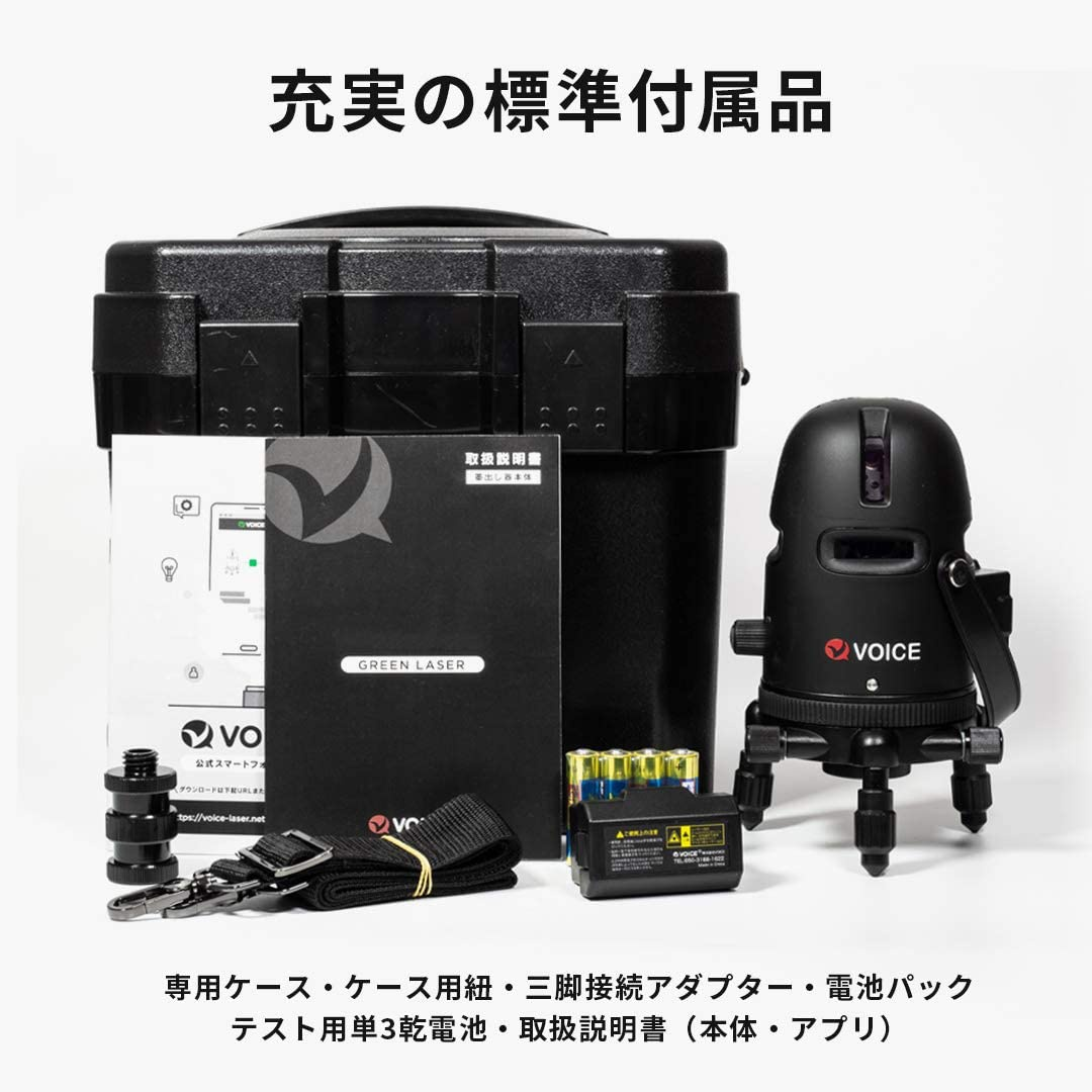 VOICE(ヴォイス) 5ラインレーザー Model-R5の商品画像7