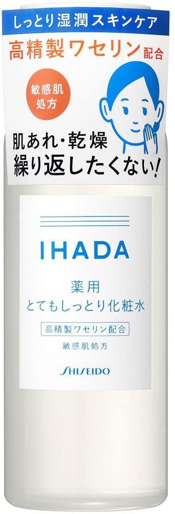 IHADA(イハダ) 薬用ローションとてもしっとりの商品画像5