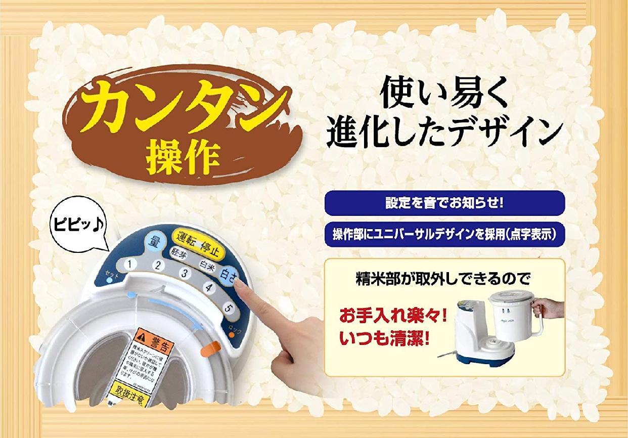 サタケマジックミル  パールホワイト RSKM300の商品画像4