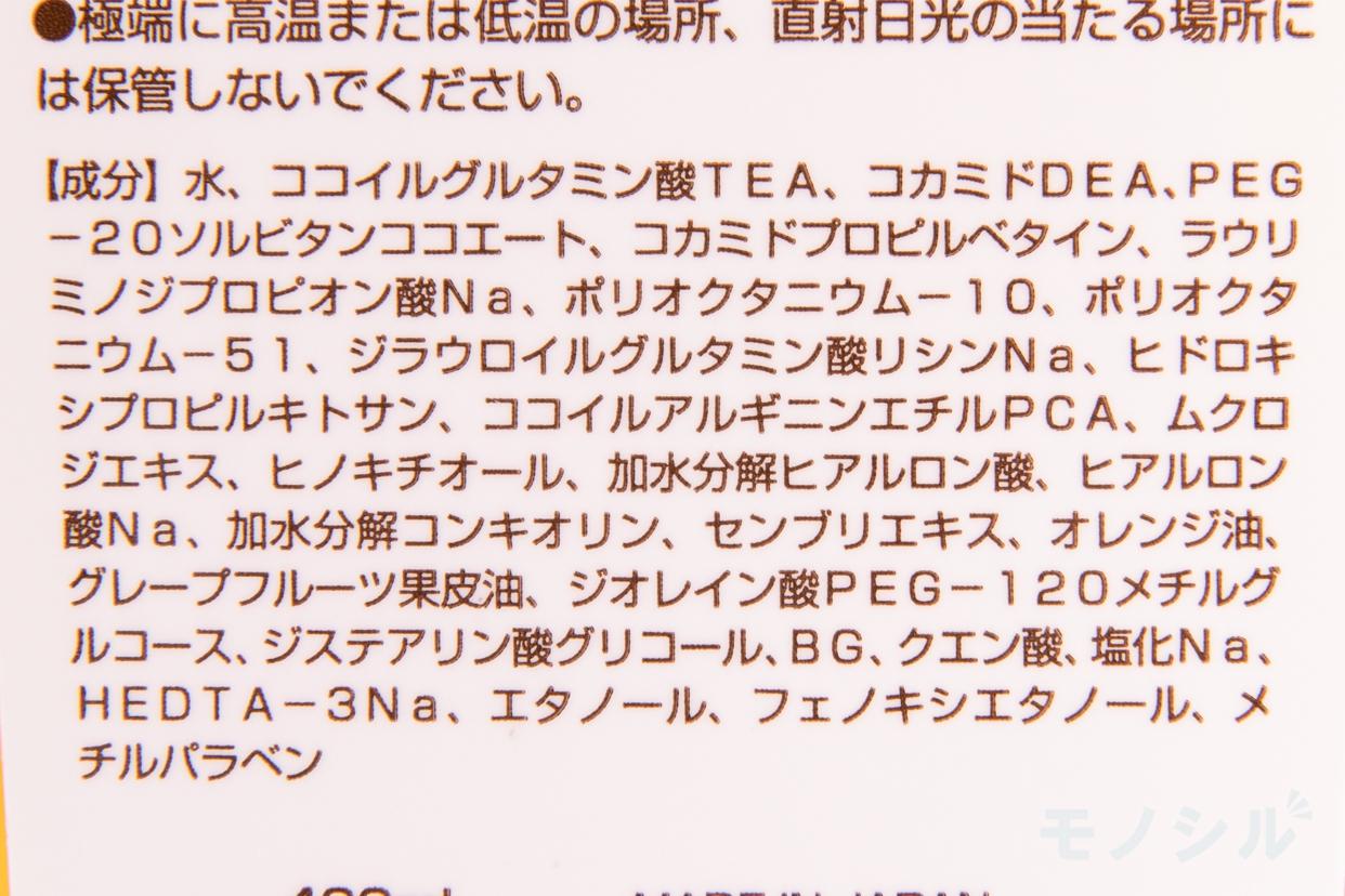 雫髪(シズカ) くせ毛 シャンプーの商品の成分表