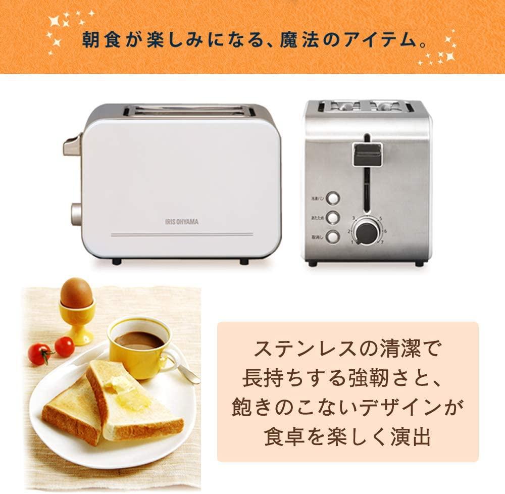 IRIS OHYAMA(アイリスオーヤマ) ポップアップトースター 白 IPT-850-Wの商品画像3