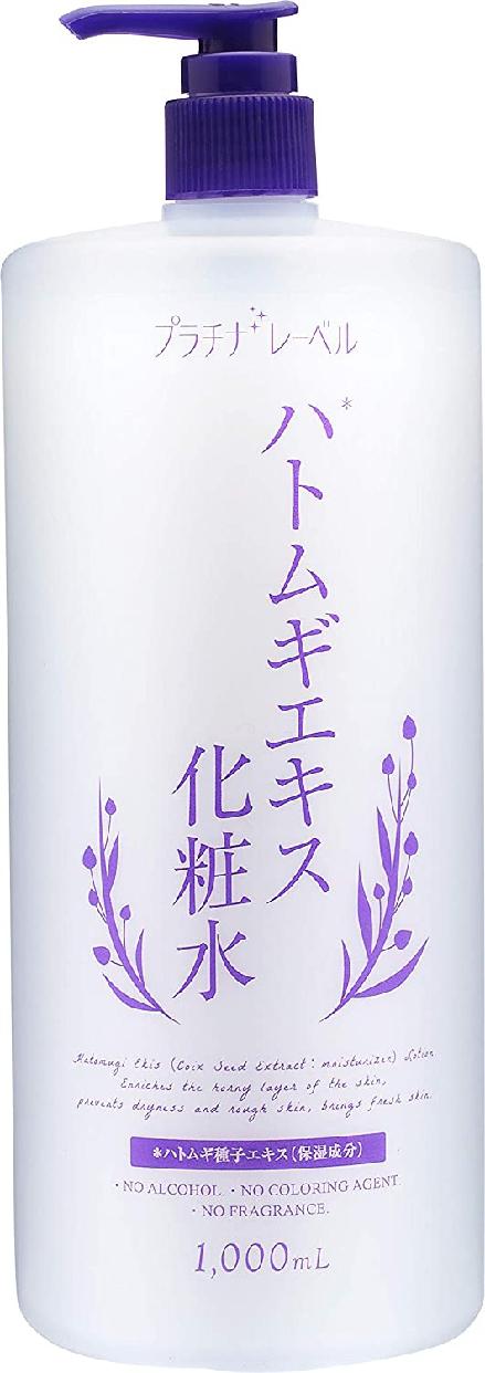 Platinum Label(プラチナレーベル)ハトムギ化粧水の商品画像6