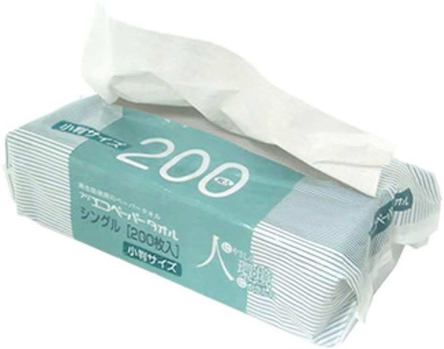 フジナップ 再生紙エコペーパータオル 小判サイズ 200枚×40個の商品画像2