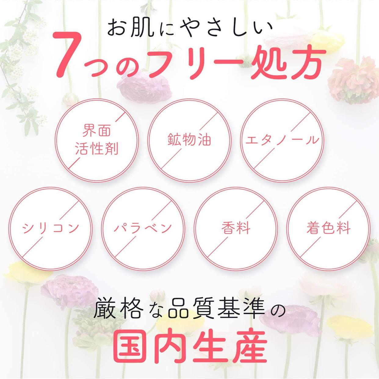 EMIHADA しわ改善・美白クリームの商品画像8