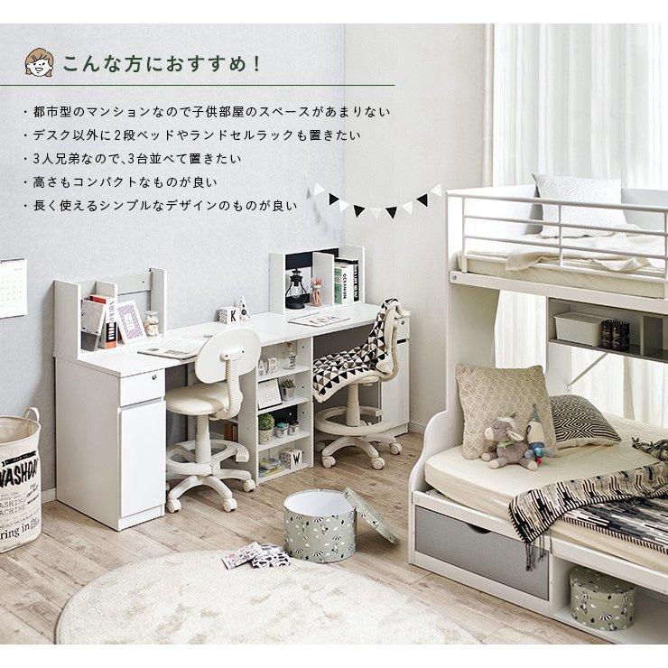 スマート・アイ ソルボの商品画像11