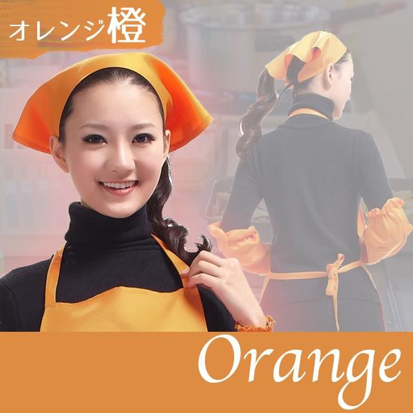 Happy Smiles(ハッピースマイルス) シンプル三角巾の商品画像11