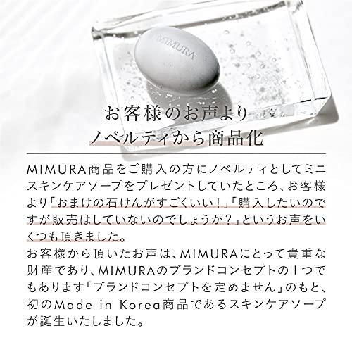 MIMURA(ミムラ) スキンケアソープの商品画像9