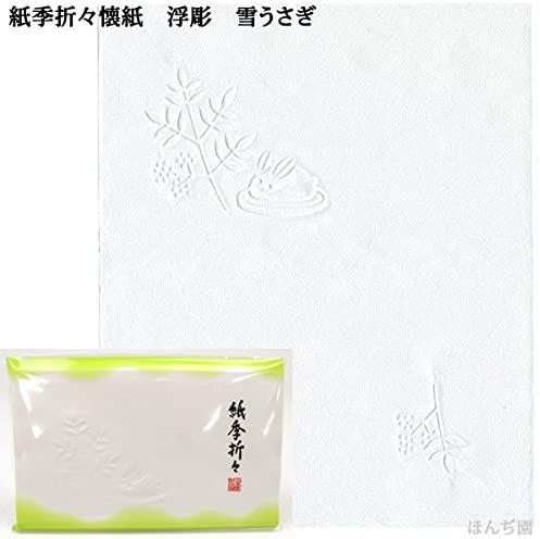 ほんぢ園(ホンヂエン) うさぎづくし懐紙セット 懐紙5帖 000-kaisiset-usagiの商品画像6